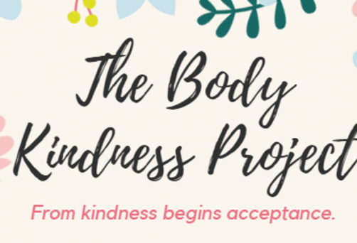 The Body Kindness Project: 2017 Series